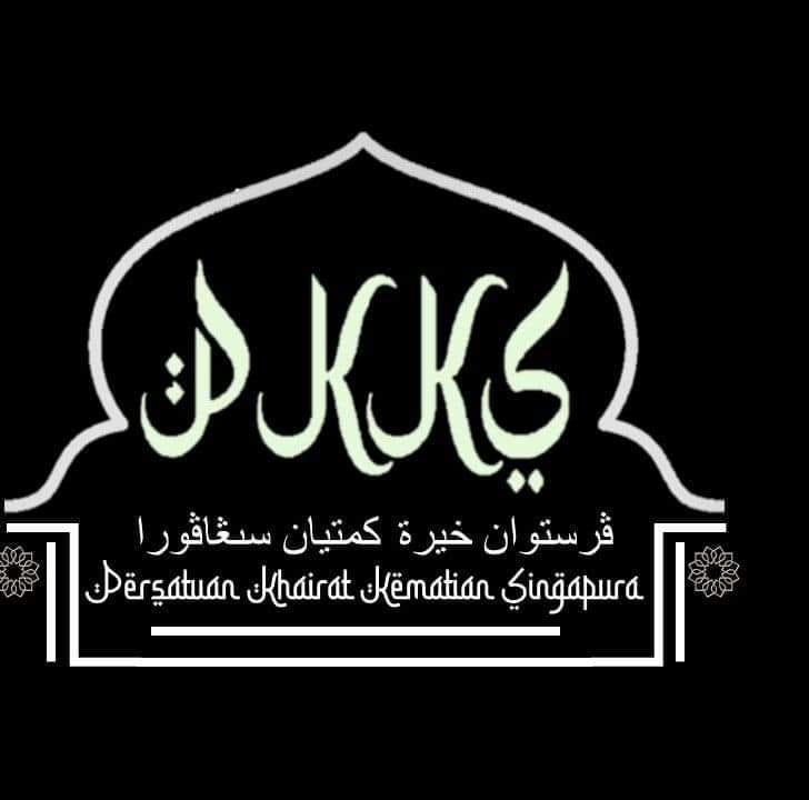 Sg Muslim Casket